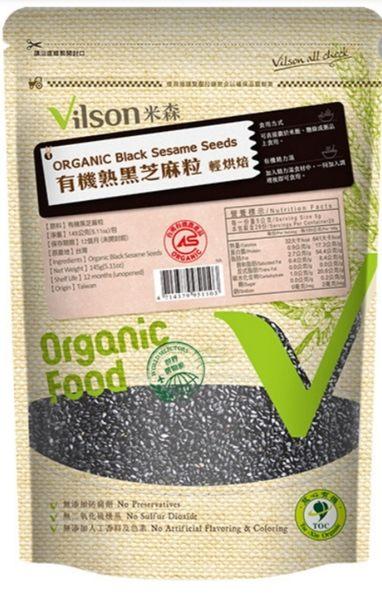 【米森 】有機熟黑芝麻粒(145g/包