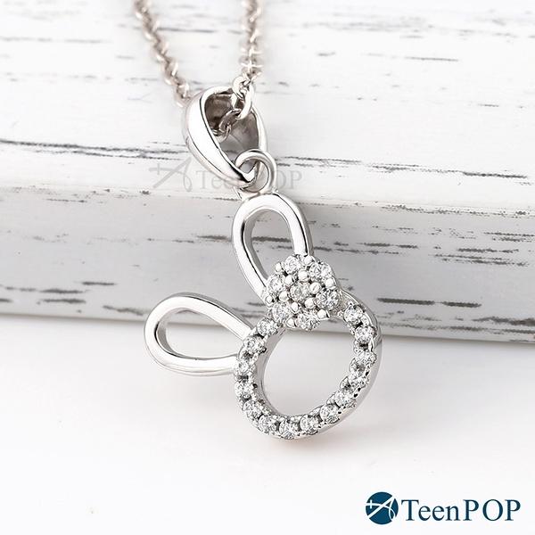 925純銀項鍊 ATeenPOP 可愛森林小兔 兔子項鍊 生日禮物