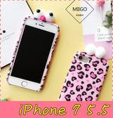 【萌萌噠】iPhone 7 Plus (5.5吋)  秋冬新品 女款粉嫩毛絨豹紋保護殼 可愛立體大眼睛 手機殼 手機套
