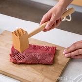 實木肉錘鬆肉錘雙面敲肉錘家用櫸木牛排錘打肉錘子原木廚具 町目家