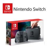 任天堂 Nintendo Switch 灰色手把組-贈《瑪利歐賽車8 豪華版》