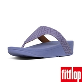 【FitFlop】LOTTIE CHEVRON-SUEDE TOE-THONGS(薰衣草紫)