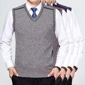 羊毛背心-休閒簡約舒適V領無袖男針織衫4色73ig33[時尚巴黎]