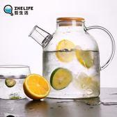 茶壺耐高溫玻璃水壺家用冷水壺耐熱涼水壺加厚水杯大容量防爆過濾套裝 免運直出 交換禮物