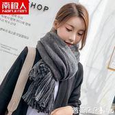 圍巾女 圍巾秋冬季女士韓版百搭雙面仿羊絨流蘇披肩兩用加厚學生保暖日系 芭蕾朵朵