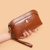 手拿包 歐美時尚大容量手拿包女士錢包女長款零錢包女手機包牛皮小包手包 瑪麗蘇