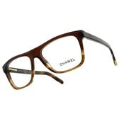 CHANEL 光學眼鏡 CN3340 C1393 (透棕) 歐美氣質 方框 眼鏡框 眉框 # 金橘眼鏡