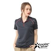 PolarStar 女 Coolmax抗菌立領衣『炭灰』P21122 排汗衣 排汗衫 吸濕快乾.吸濕.排汗.透氣.快乾.輕量