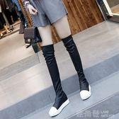 明星同款膝上靴高筒靴平底平跟彈力靴學生靴女鞋膝上靴長筒女靴 鹿角巷YTL