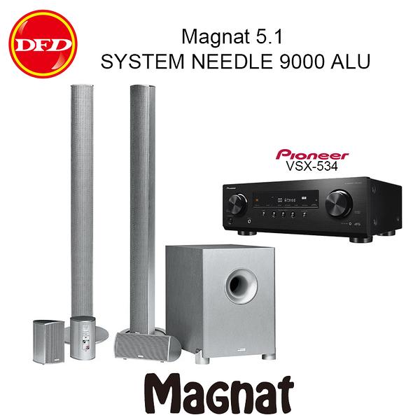 德國 Magnat 5.1 SYSTEM NEEDLE 9000 ALU 黑 / 白 搭配 PIONEER VSX-534 5.2擴大機 公司貨