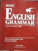【書寶二手書T6/語言學習_YIV】英文文法列(初級)_Betty Schrampfer Azar