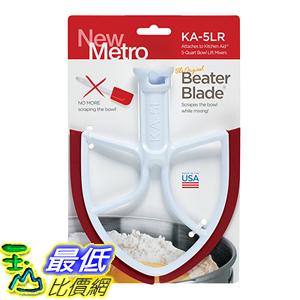 [106美國直購] 攪拌機配件 Original Beater Blade for KitchenAid 5-Quart Bowl Lift Mixer, KA-5LR, Red, Made in USA