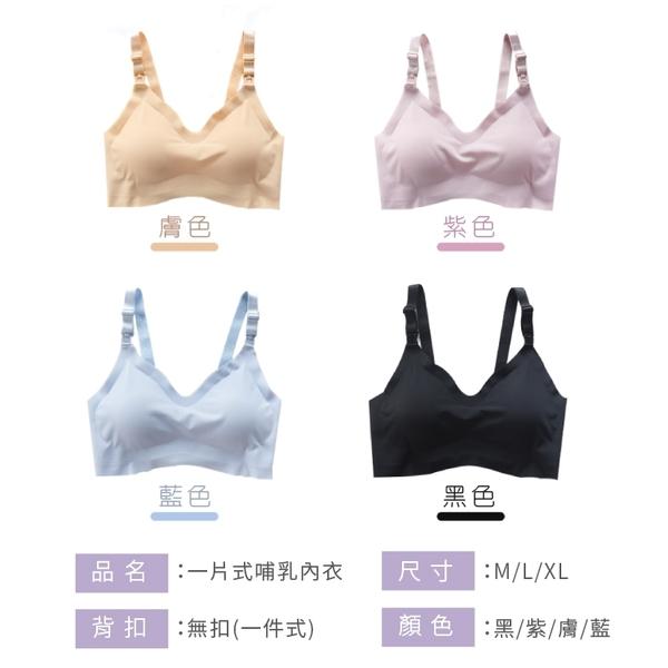 涼感哺乳內衣 一片式 孕婦內衣 高彈力 透氣 孕婦胸罩 產前產後 哺乳衣(M~XL)【DA0033】