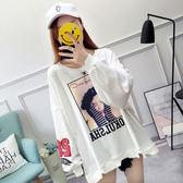 【GZ7R】秋裝新款大碼寬鬆胖MM女衛衣 韓版蝙蝠長袖卡通印花上衣T恤 時尚百搭潮裝