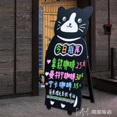 送禮招財貓造型店鋪支架 立式酒吧咖啡廣告熒光粉筆黑板        瑪奇哈朵