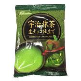 高岡抹茶生巧克力 【康是美】