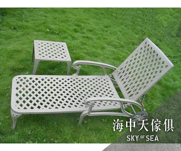 {{ 海中天休閒傢俱廣場 }} G-52 摩登時尚 躺床躺椅系列 74-2 編織躺椅組(含邊几)