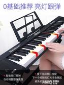 酷音電子琴初學者鋼琴家用入門兒童成年人便攜式61鍵盤幼師專業88  (pink Q時尚女裝)