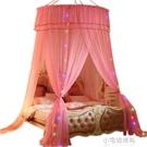 蚊賬吸頂圓頂蚊帳公主風雙人家用蚊帳1.5m1.8m2米床免安裝   【全館免運】