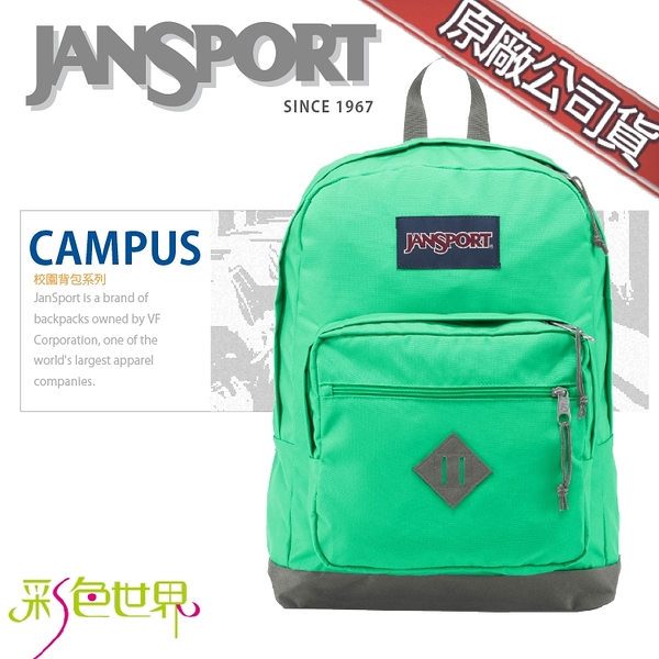 JANSPORT後背包15吋筆電包 蘋果綠 JS-43981-0D6 彩色世界