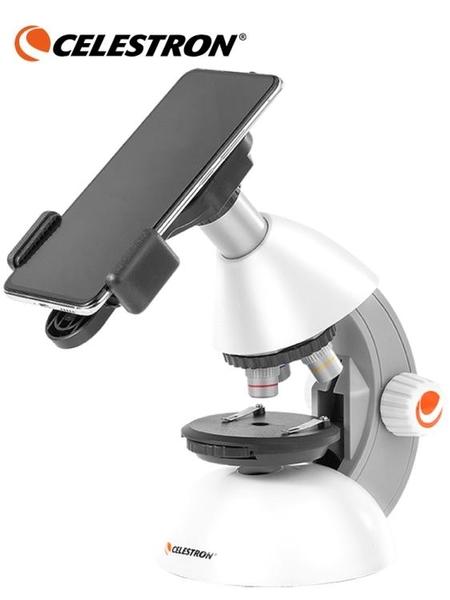顯微鏡 星特朗兒童科學小實驗套裝專業生物光學顯微鏡10000家用倍學生中 WJ米家