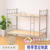 床架 床組上下鋪鐵床床成人雙層高低學生鐵架床兩層工地經濟型【8折搶購】yj