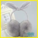 可愛兔耳朵蝴蝶結耳套保暖耳罩女春季仿兔毛護耳超大耳暖耳包耳捂