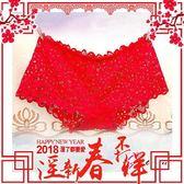 蘇菲24H購物 【Gaoria】想入非非 一片式 蕾絲款 冰絲無痕內褲 紅