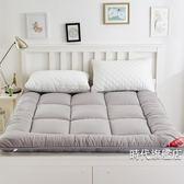床墊加厚床墊床褥子1.5m1.8m米可折疊榻榻米雙人單人學生宿舍墊被XW( 中秋烤肉鉅惠)