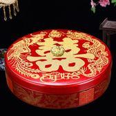 結婚用的盤紅色喜盤分多格帶蓋
