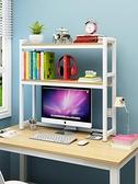 書架落地桌面書架桌上置物架桌子置物架簡易小書架收納桌上書架 ATF 夏季新品