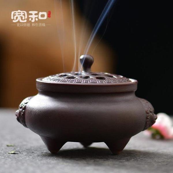 陶瓷家用室內檀香爐