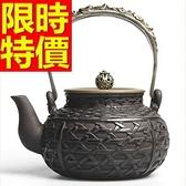 日本鐵壺-水甘潤必備送禮品茗茶壺63f11【時尚巴黎】