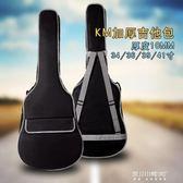 吉他包-吉他包琴包加厚雙肩背包吉他海棉包吉他包 YYS