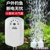 森森超靜音增氧泵小型充電釣魚充氧戶外釣魚魚缸水族箱養魚氧氣泵 免運
