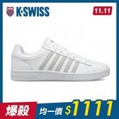 K-SWISS Court Winston時尚運動鞋-男-白/灰