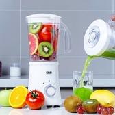 容威榨汁機家用渣汁分離多功能打炸果汁全自動料理攪拌機杯便攜式 220v 創意空間