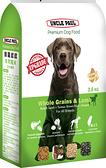保羅叔叔高級狗糧 全犬種用 羊肉糙米 3.5KG