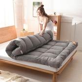 床墊   加厚床墊1.8m床褥子1.5m雙人墊被褥學生宿舍單人0.9米1.2m榻榻米ATF 三角衣櫃