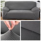 彈力加厚萬能沙發套全包布套沙發罩全蓋翻新布藝北歐簡約純色 【快速出貨】