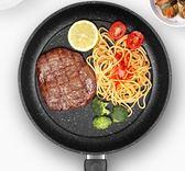小炒平底鍋單身電磁爐用具GZG3362【每日三C】