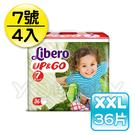 麗貝樂 Libero 褲型紙尿褲XXL 7號-36片x4包