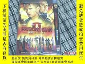 二手書博民逛書店越獄罕見第4季+電影版 DVD-9(2張)【 】Y25140 鯊