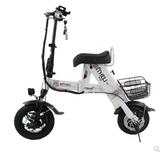 秒殺鋰電池電動自行車可折疊式男女小型代步超輕便攜迷駕你電瓶電動車交換禮物