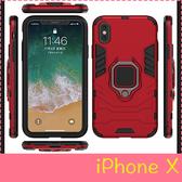 【萌萌噠】iPhone X (5.8吋)  新款創意黑豹鎧甲系列 車載磁吸  指環支架保護殼 全包防摔手機殼