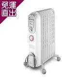 DeLonghi迪朗奇 9片式極速熱對流定時電暖器 V550915T【免運直出】