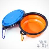 寵物碗狗狗硅膠折疊碗外出飲水碗便攜式狗碗【極簡生活】