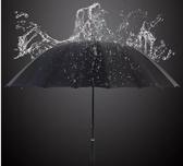 24骨強防風雨傘長柄復古廣告logo超大抗風加固商務男女戶外