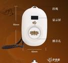 地藏經念佛機家用小型地藏王本愿經念誦可插卡充電迷你佛經播 【快速出貨】