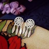 耳環 925純銀-高貴流蘇生日情人節禮物女飾品73gk191【時尚巴黎】